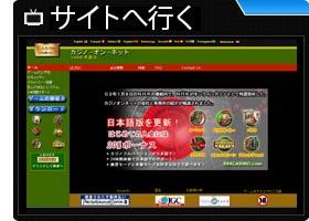 Net Casino
